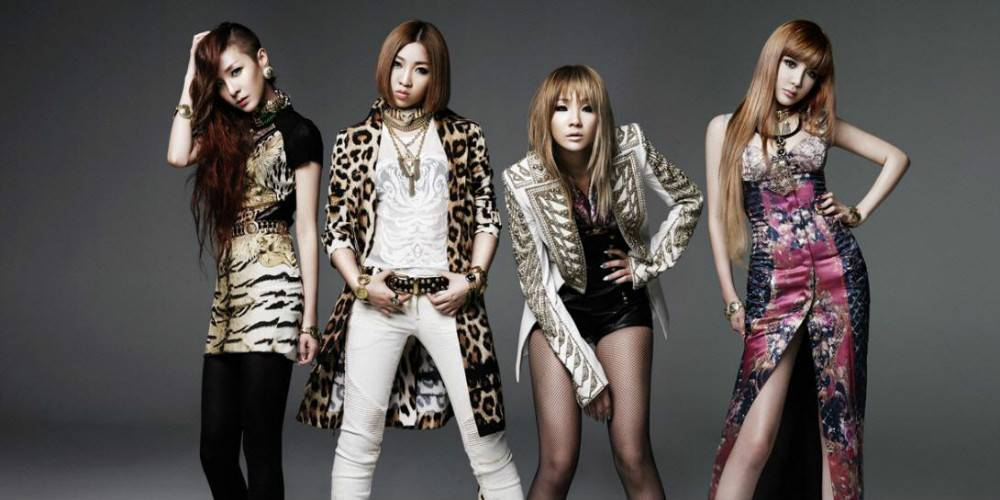 2NE1 net worth