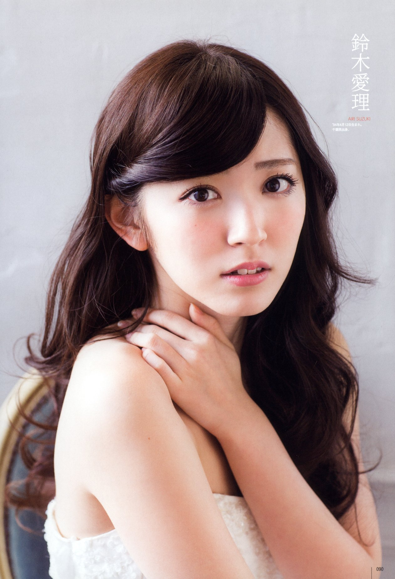 Airi Suzuki net worth