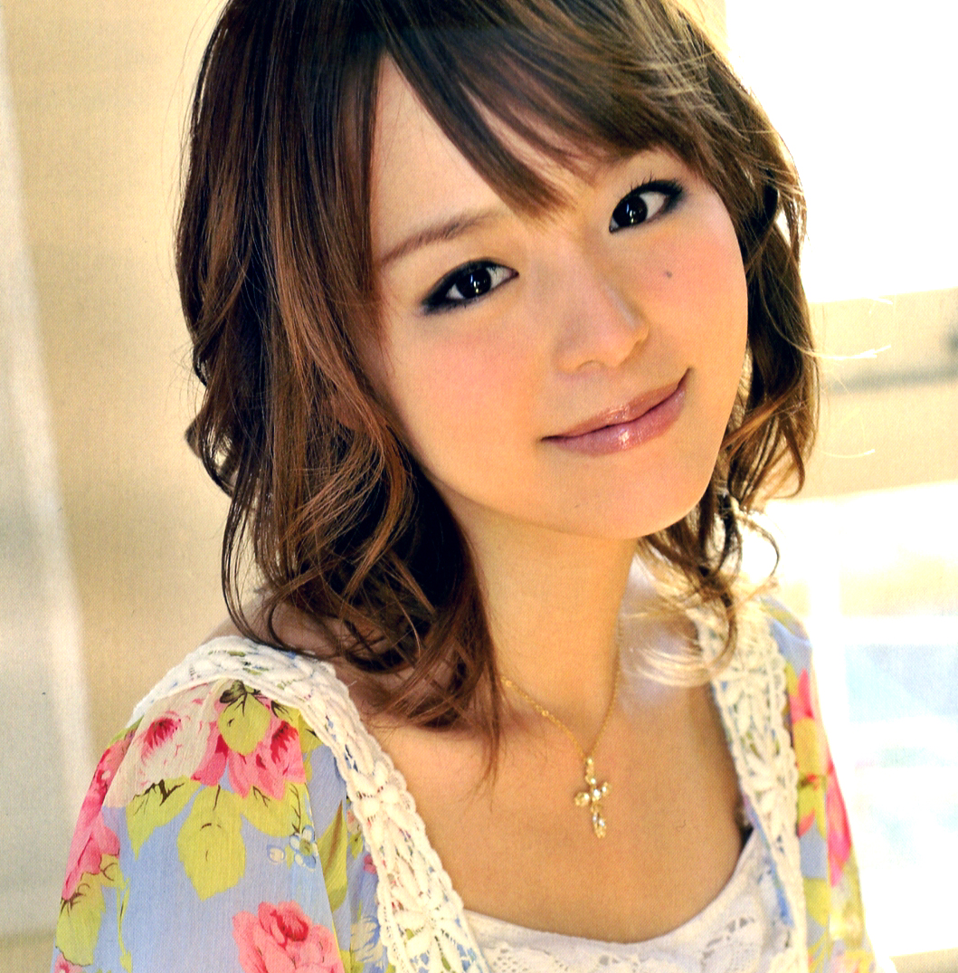 Aya Hirano net worth