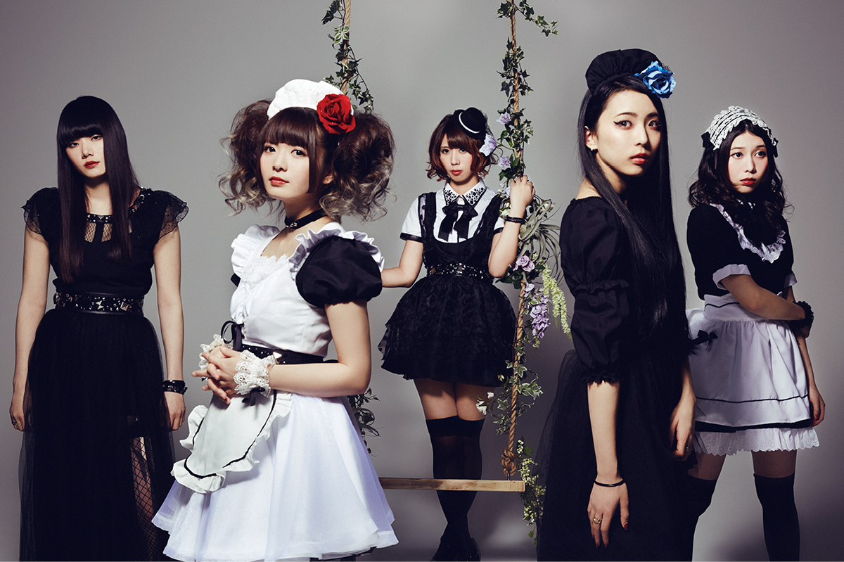 Band-maid net worth