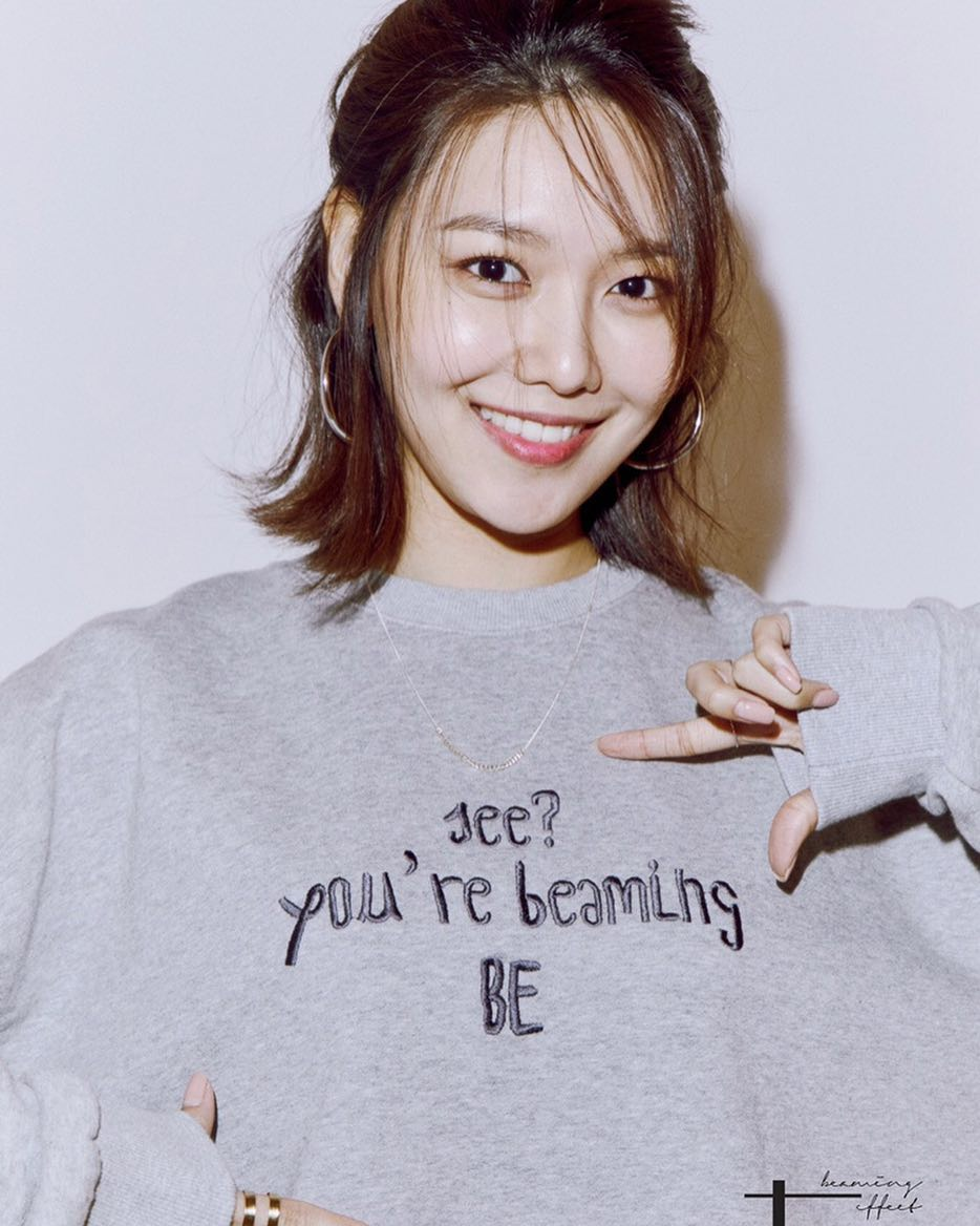 Choi Soo-Young net worth